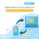 filetolink1 80x80 - سورس ربات تبدیل فایل به لینک در تلگرام