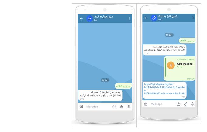 filetolink5 - سورس ربات تبدیل فایل به لینک در تلگرام