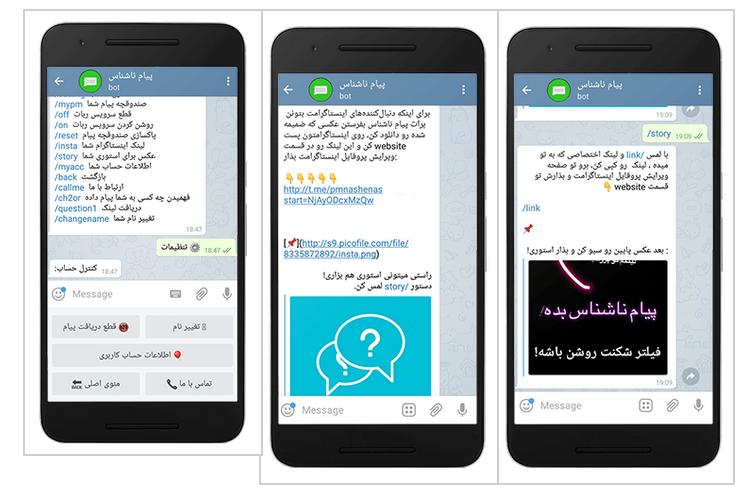 mochgir5 - سورس ربات پیام ناشناس نسخه پیشرفته