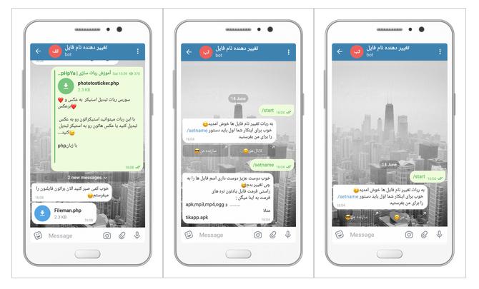 rename5 - سورس ربات تغییر نام فایل همراه با پنل مدیریت حرفه ای