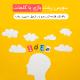 soal1 80x80 - سورس ربات بازی با کلمات (پرسش و پاسخ)