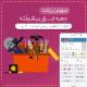 tools 11 80x80 - سورس ربات جعبه ابزار