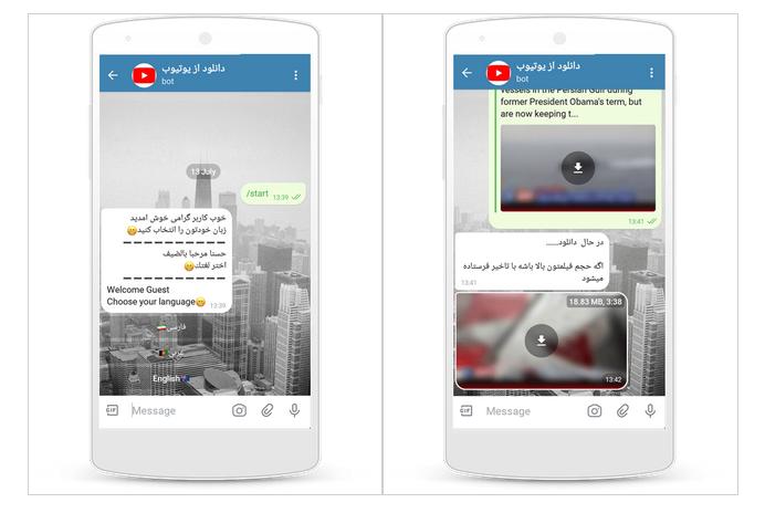 youtube5 - سورس ربات دانلود از یوتیوب با پنل مدیریت